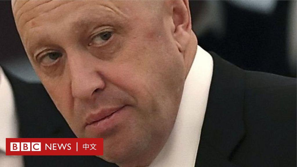 美國制裁19名俄羅斯人 英官員要普京閉嘴 - BBC News 中文