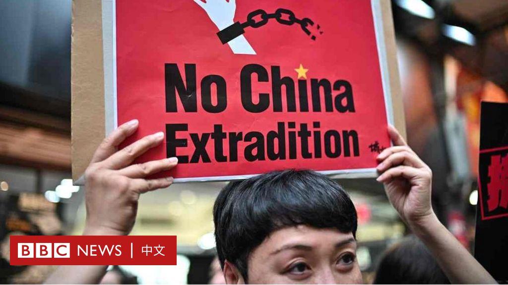 """逃犯條例:""""反送中""""等五個還需搞明白的問題 - BBC News 中文"""