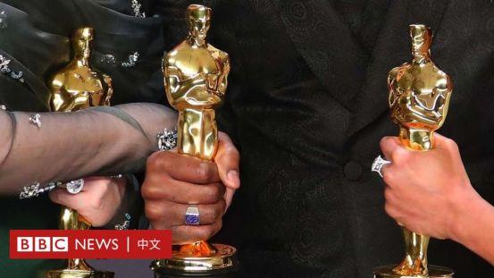 2021年奥斯卡颁奖典礼:今年的奥斯卡颁奖典礼会改变好莱坞吗?  -BBC中文新闻