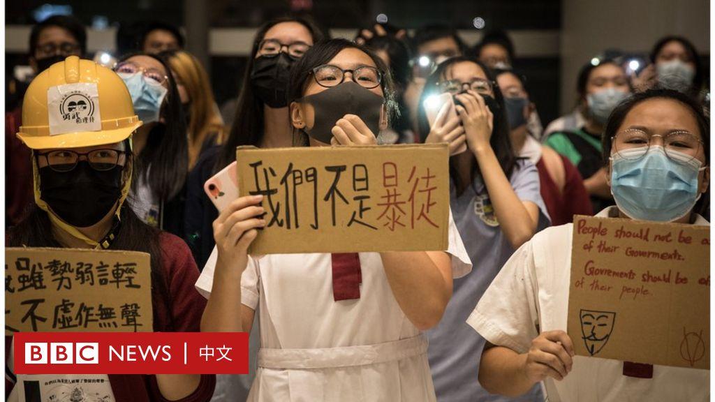 香港示威:教育局長揚言可革職辭退「問題教師」與校長引發爭議 - BBC News 中文