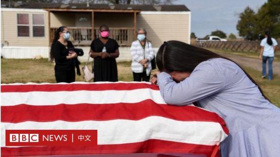 冠状病毒:美国死亡人数超过500,000大关-BBC新闻