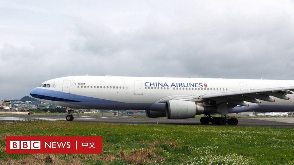 臺灣華航罷工:英國航空業如何處理類似問題 - BBC News 中文