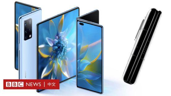 华为:推出了具有芯片供应困境的可折叠手机Mate X2
