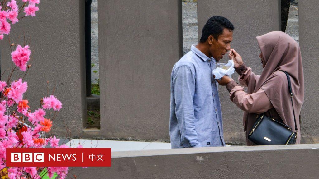 約會有罪?印尼年輕保守派重推「盲婚啞嫁」 - BBC News 中文