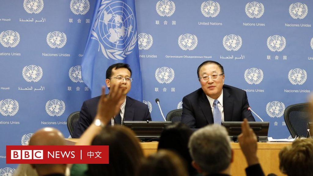 外界該如何看待中國擔任聯合國安理會輪值主席 - BBC News 中文