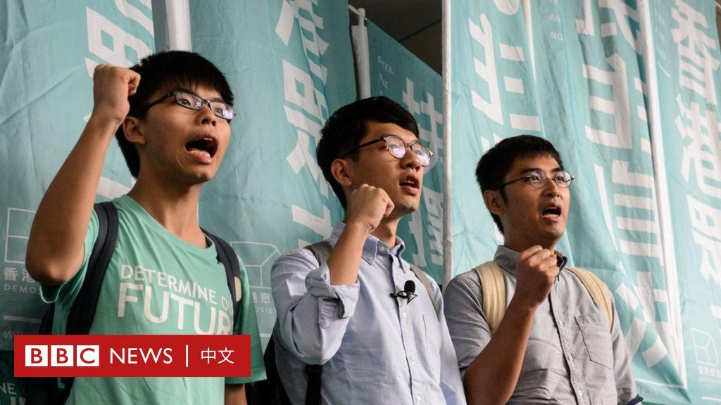 黃之鋒等諾獎提名背後:中國陰影下香港政治青年的國際突圍之路 - BBC News 中文