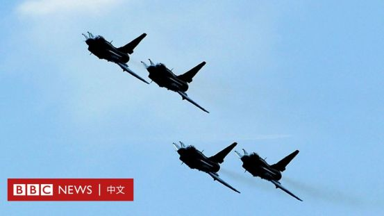 """单日进入台湾防空区的中国军机数量""""创纪录""""-BBC新闻"""