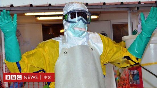 非洲埃博拉疫情的严重程度如何?  -BBC中文新闻