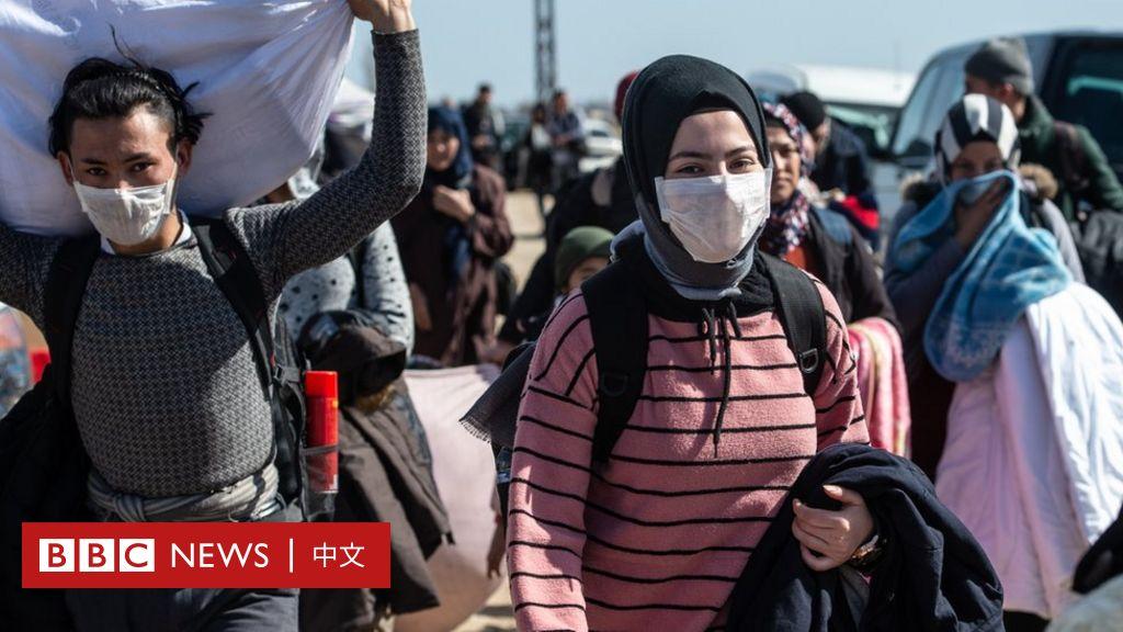 肺炎疫情和難民潮 少了英國的歐盟多了「矛」與「盾」 - BBC News 中文