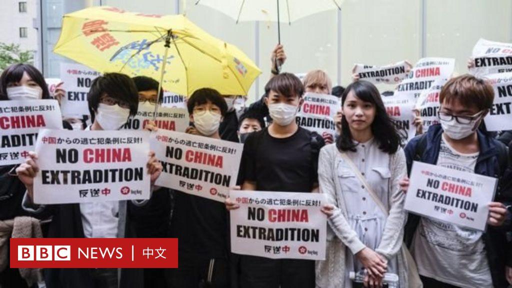 """英媒:香港大規模""""反送中""""抗爭才剛剛開始 - BBC News 中文"""