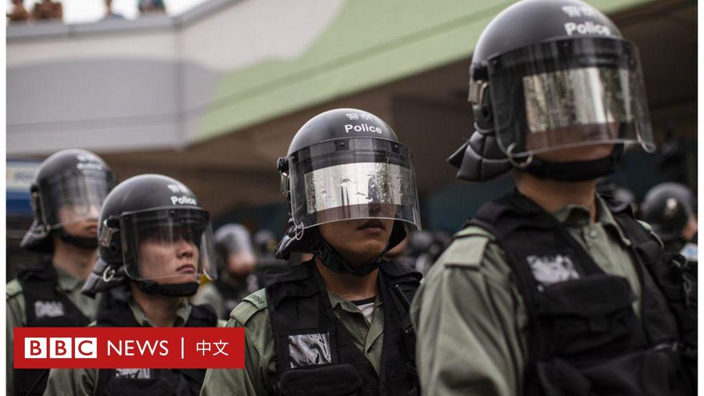 香港警察的自白:不願夾在示威者與政府中間 - BBC News 中文
