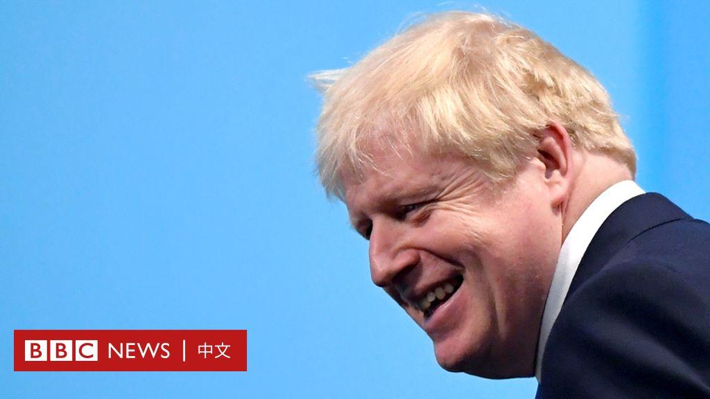 英國新首相約翰遜:一名記者出身的領導人 - BBC News 中文