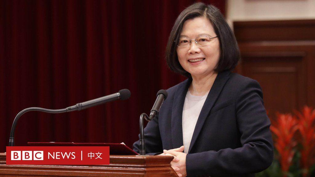 蔡英文召開臺灣國安會議。提出反制「一國兩制」策略 - BBC News 中文