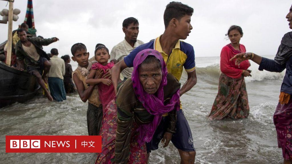 分析:羅興亞問題背後的話語權之戰 - BBC News 中文