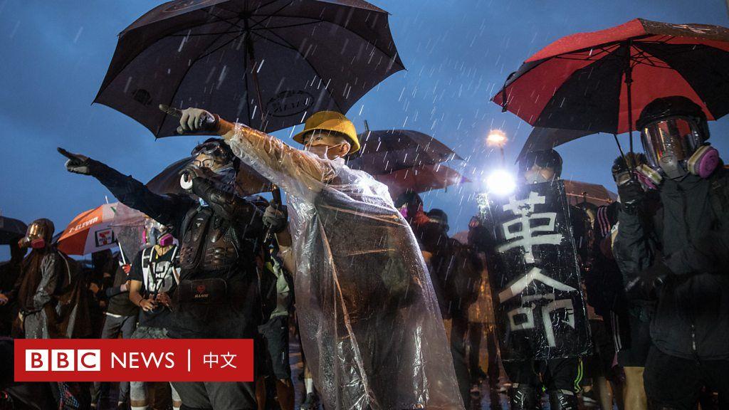 香港抗議:港人心中的「光復香港,時代革命」 - BBC News 中文