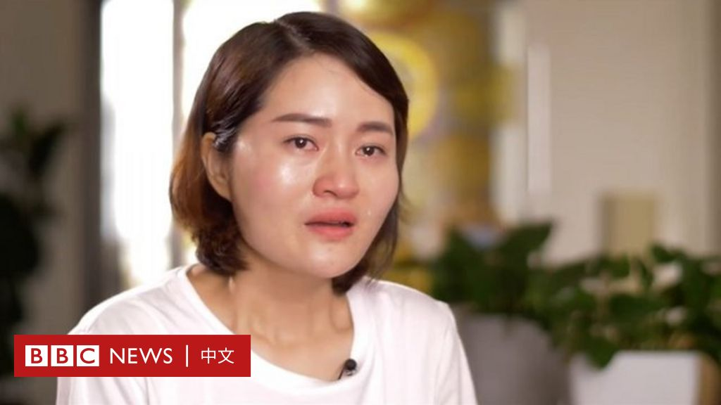 """王全璋妻子李文足:""""他的生死對我們來說就是一個謎"""" - BBC News 中文"""