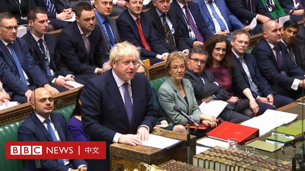 英國議會通過脫歐協議 明年1月31日脫離歐盟 - BBC News 中文