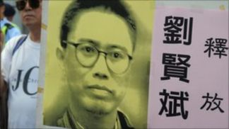 China Releases Human Rights Activist Liu Xianbin After Spending 10 Years in Prison, But Two of His Supporters Are Detained