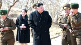 Kim Jong-un acompañado de su hermana, Yo-jong