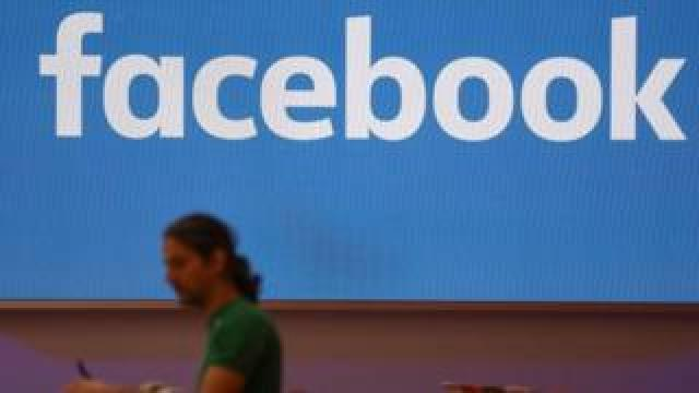 Facebook london office
