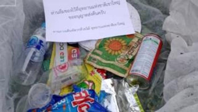 Trash plastic bag