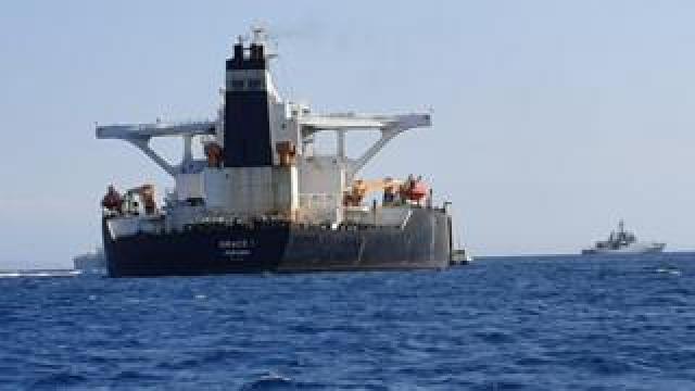 Grace 1 oil tanker