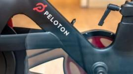 Part of a Peloton gym bicycle