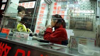 亞洲金融危機20年:能下不為例嗎? - BBC 中文網