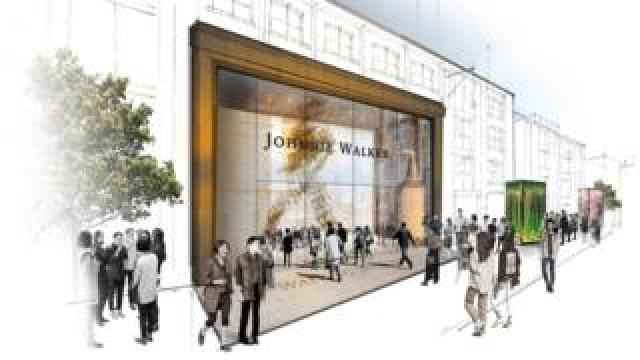 """Artist's impression of the planned Johnnie Walker """"immersive visitor experience"""""""