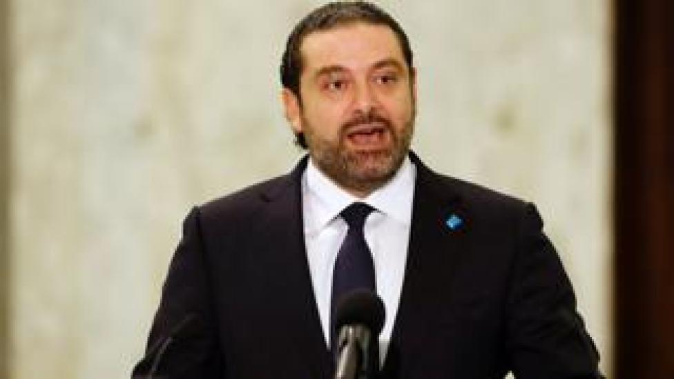 Saad Hariri speaks at the presidential palace in Lebanon (3 November 2016)
