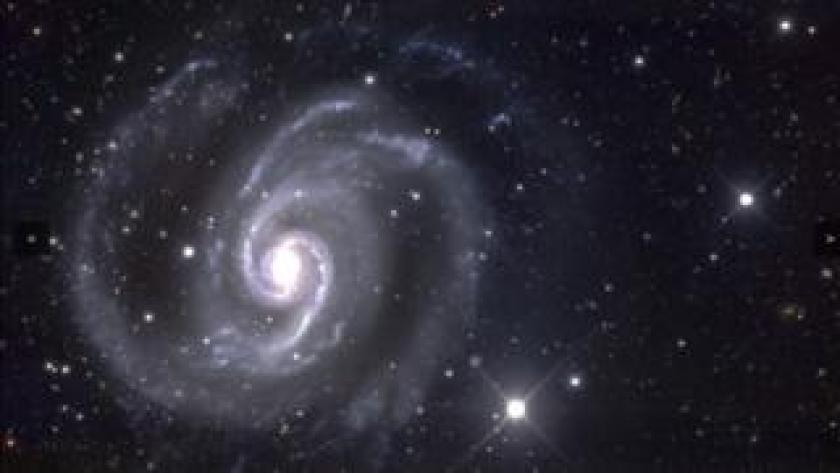 Galaxia en espiral NGC 1566