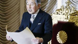 Japan's Emperor Akihito declares the opening of the ordinary session of parliament in Tokyo, Japan on 4 January 2016