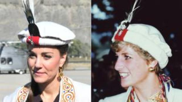 Composite image of the Duchess of Cambridge and Diana, Princess of Wales wearing a traditional Chitrali hat