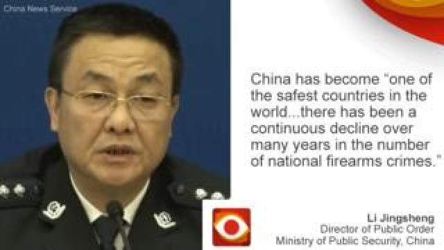 "Chinese official on left, quote: China has become ""one of the safest countries in the world..."" on right"