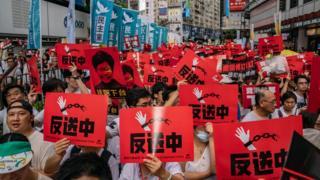 逃犯條例修訂爭議發酵:香港市民醞釀罷課罷市 - BBC News 中文