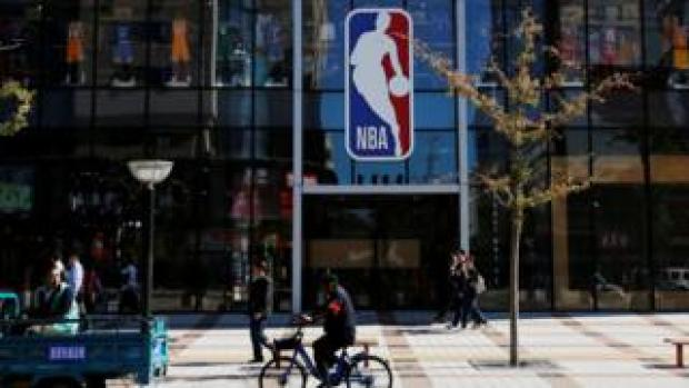 NBA store in Beijing