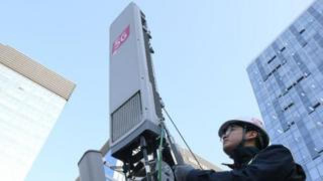 5G equipment in Seoul