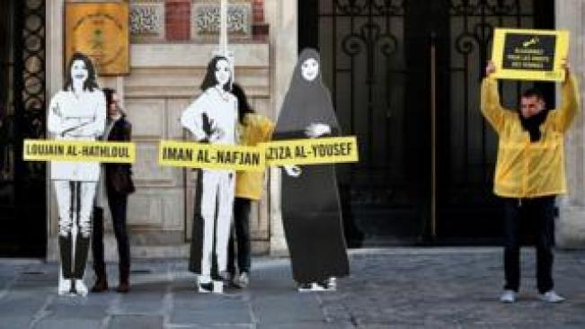 Demonstrators from Amnesty International stage the protest on International Women's day