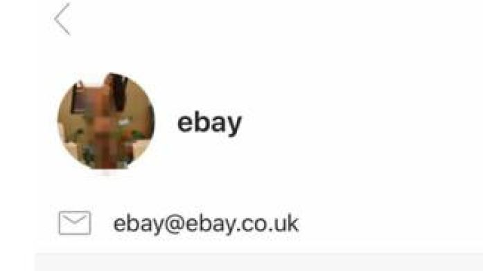 Swapped eBay icon