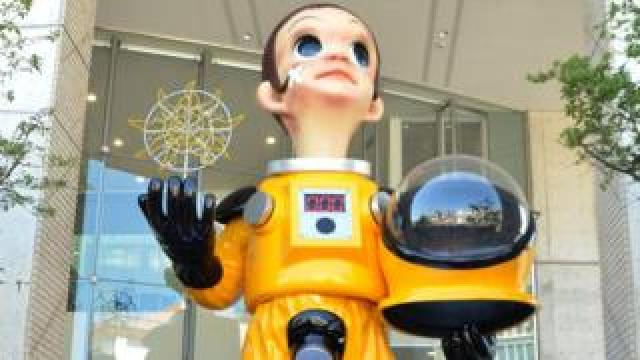 The Sun Child statue