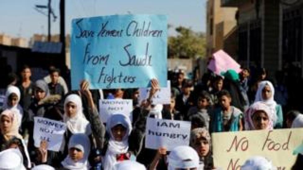 Children protesting in Sanaa against the Saudi-led attacks, 20 November 2017