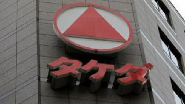 Takeda sign