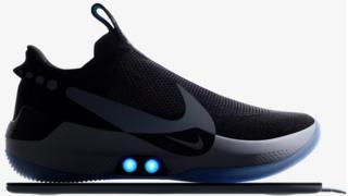 Nike Welt Für Aufgehoben App Selbstbindende Wird Schuhe Nachrichten qUzSVMpG