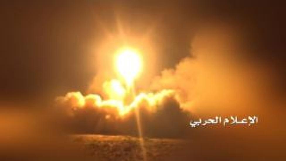 Houthi-run Al-Masirah TV posted a photograph purportedly showing the missile launch early on 12 June 2019