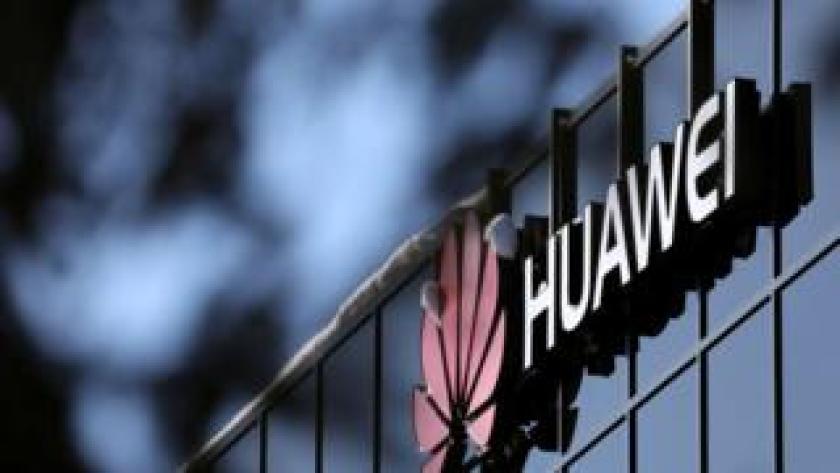 El logotipo de Huawei fuera de sus instalaciones de investigación en Ottawa, Ontario, Canadá