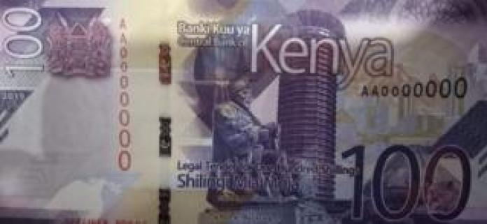 The new Ksh100 Kenyan note showing the statue of President Kenyatta