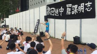 逃犯條例修訂爭議:香港罷課中學生的現場通識課 - BBC News 中文