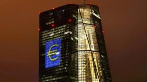 European Central Bank office in Frankfurt