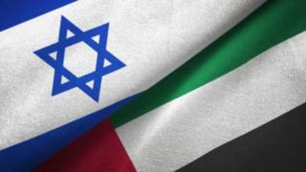 إسرائيل والإمارات