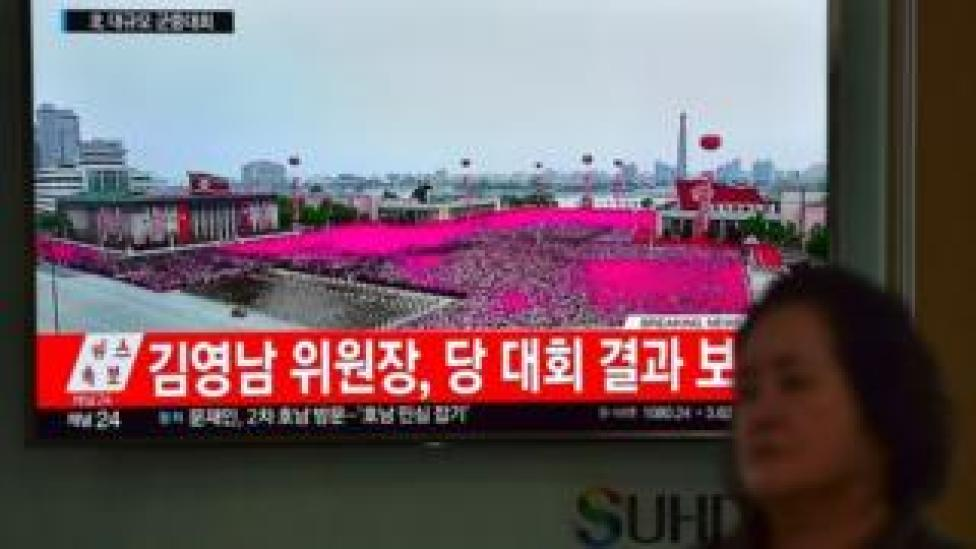 South Korea TV shows footage from the rally in North Korea (10 May 2016)
